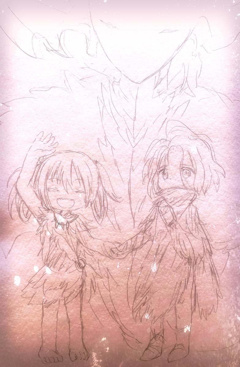 f:id:fuyaho:20210205214635j:plain
