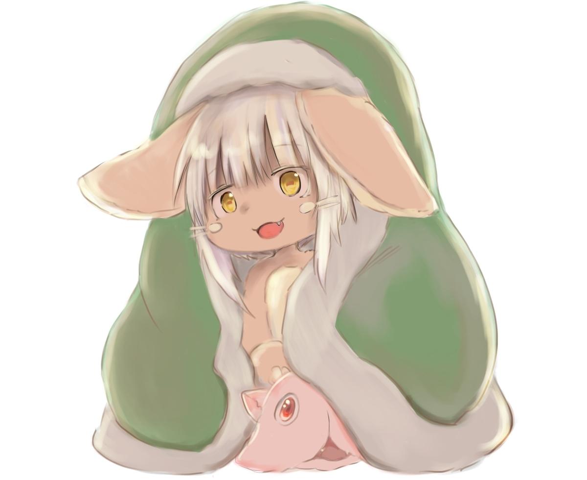 f:id:fuyaho:20210406212011j:plain