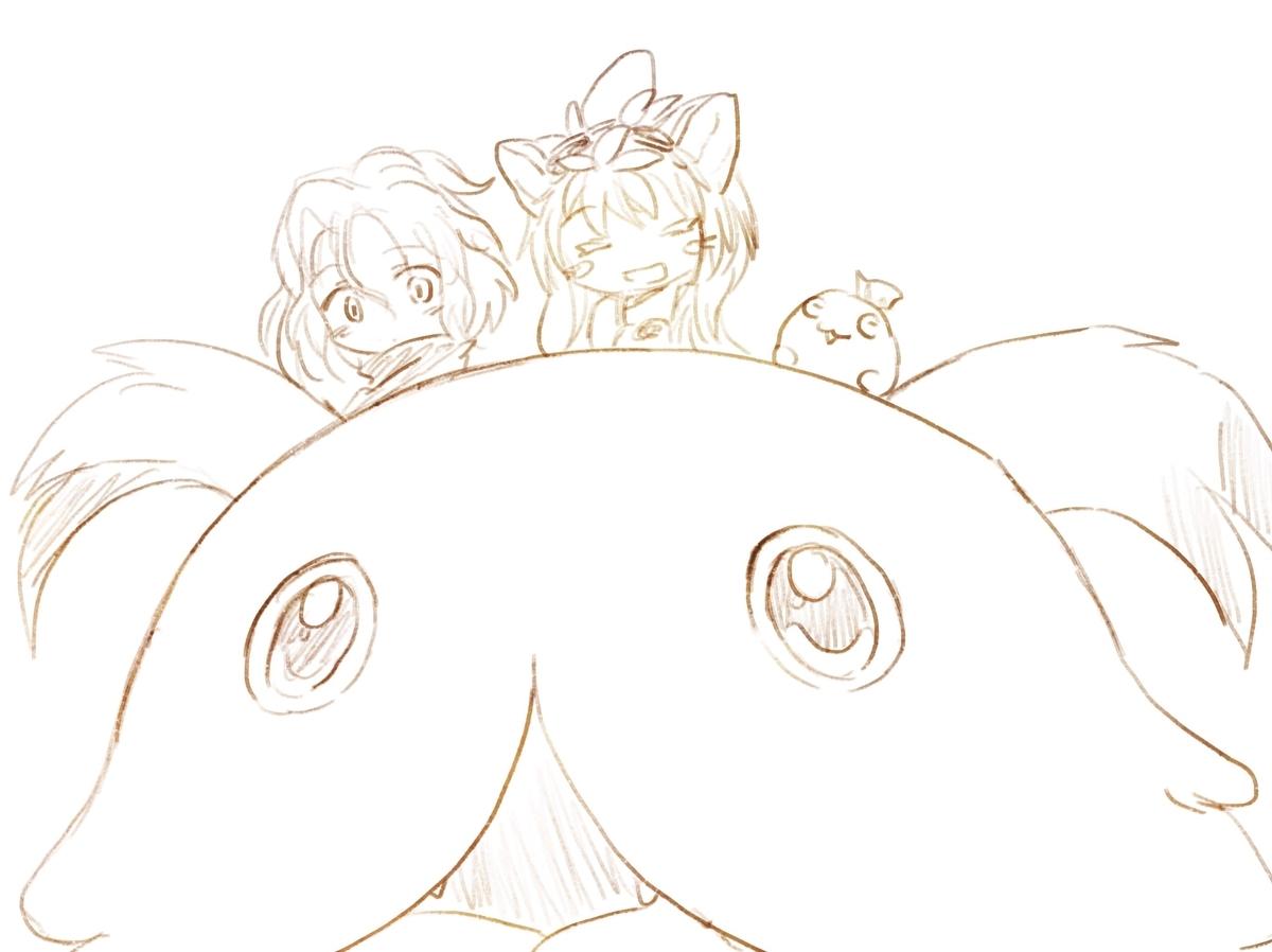 f:id:fuyaho:20210422212224j:plain