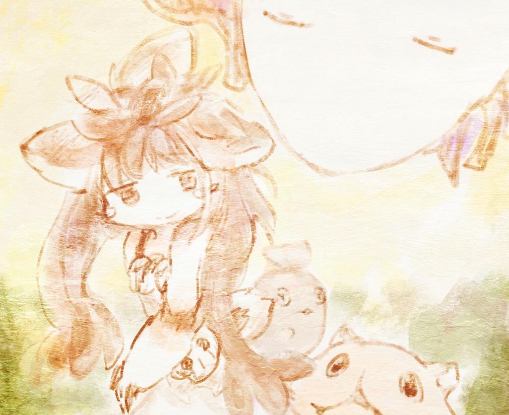 f:id:fuyaho:20210616215201j:plain