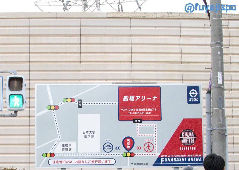 f:id:fuyajispo:20181017224931j:plain