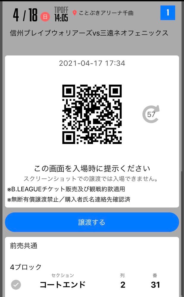 f:id:fuyajispo:20210503234928j:plain