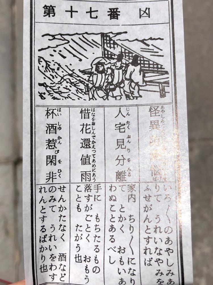 f:id:fuyajispo:20210504075206j:plain