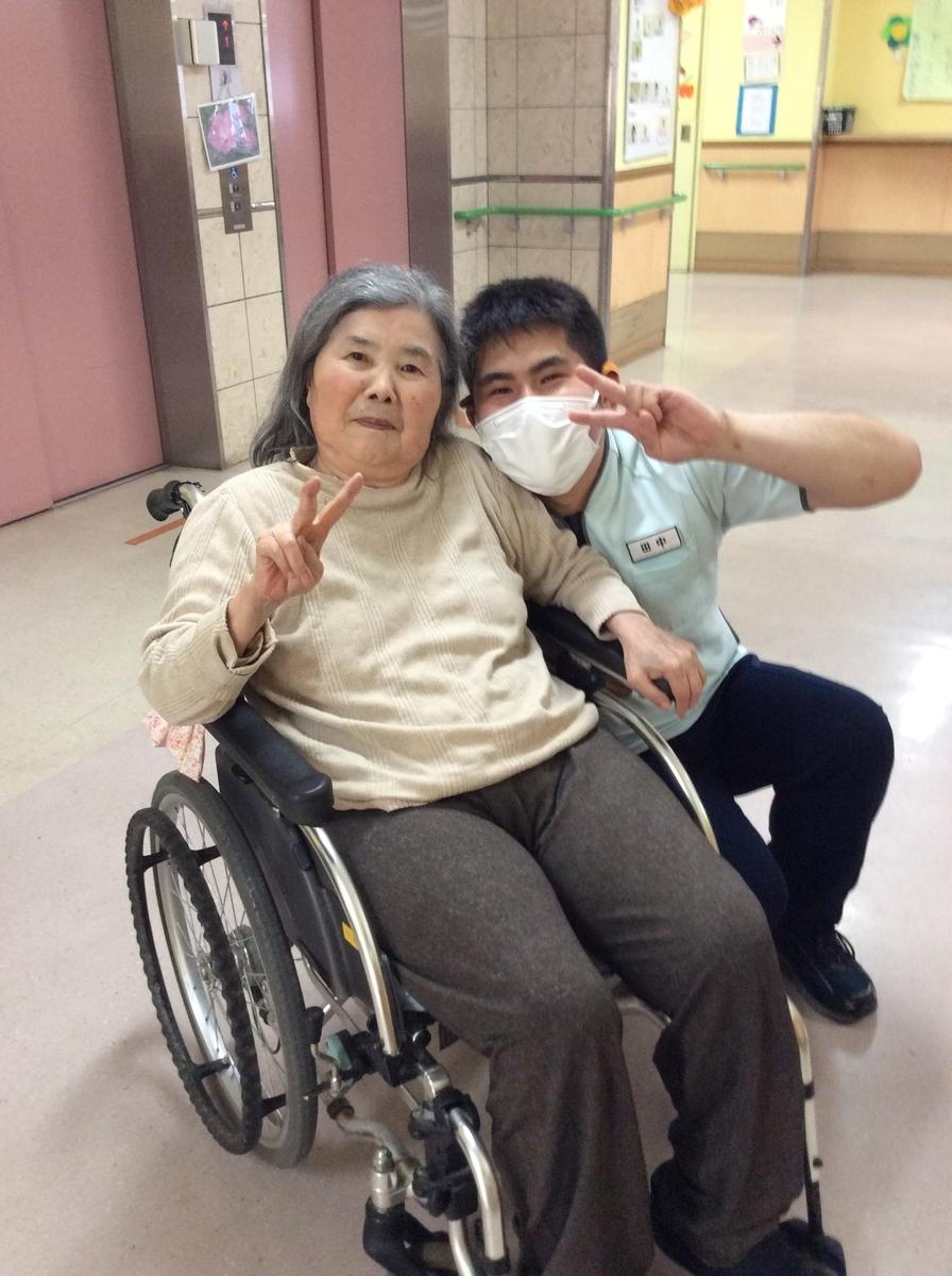 笑顔でお出迎え!  介護員 田中さんのご紹介