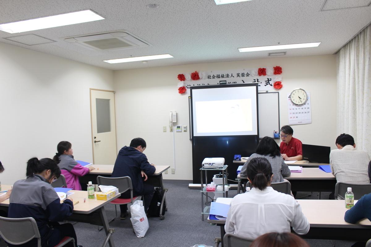 新規入職者研修2日目!