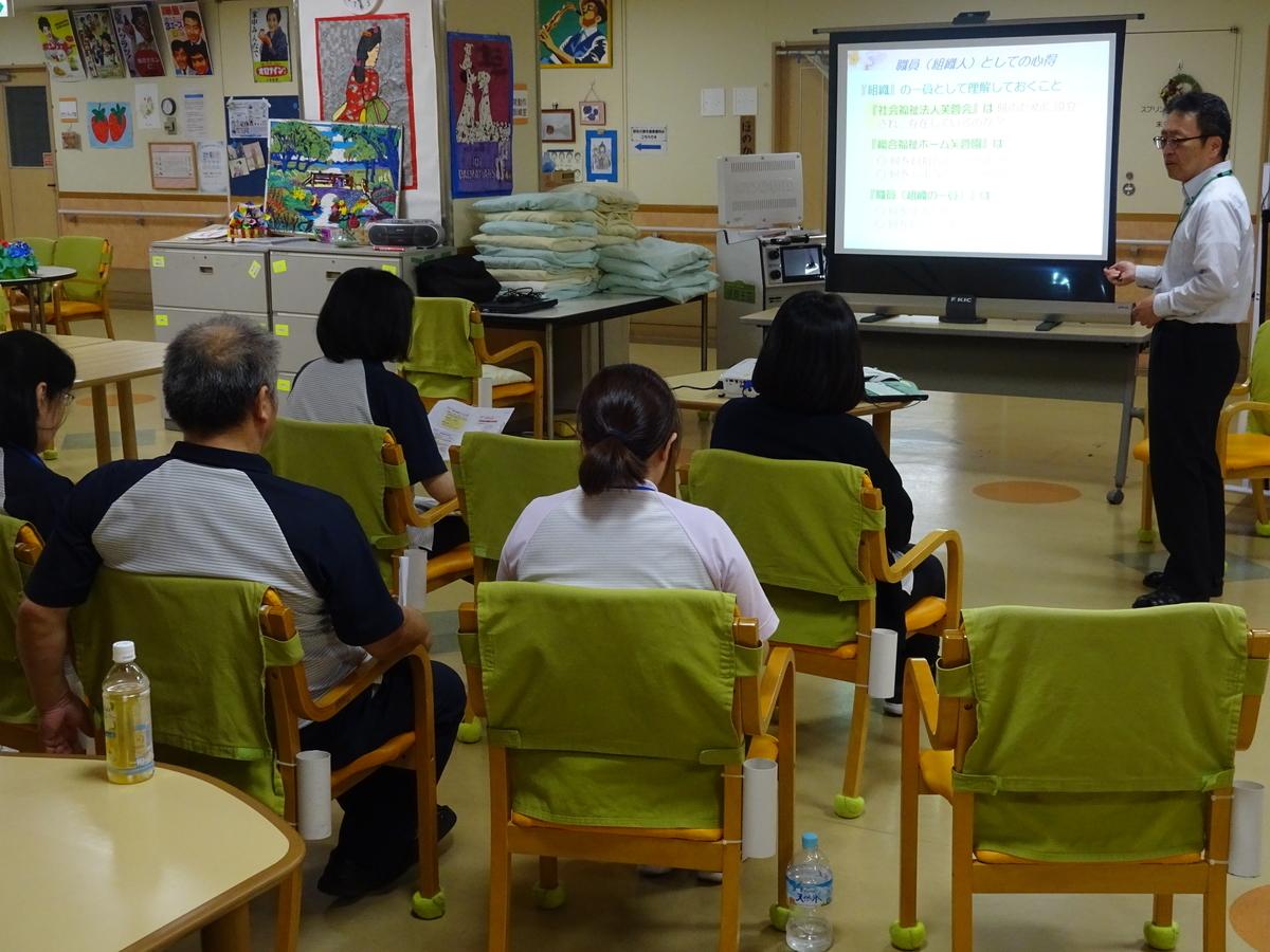 デイサービスの職員を対象に研修会が開催されました。