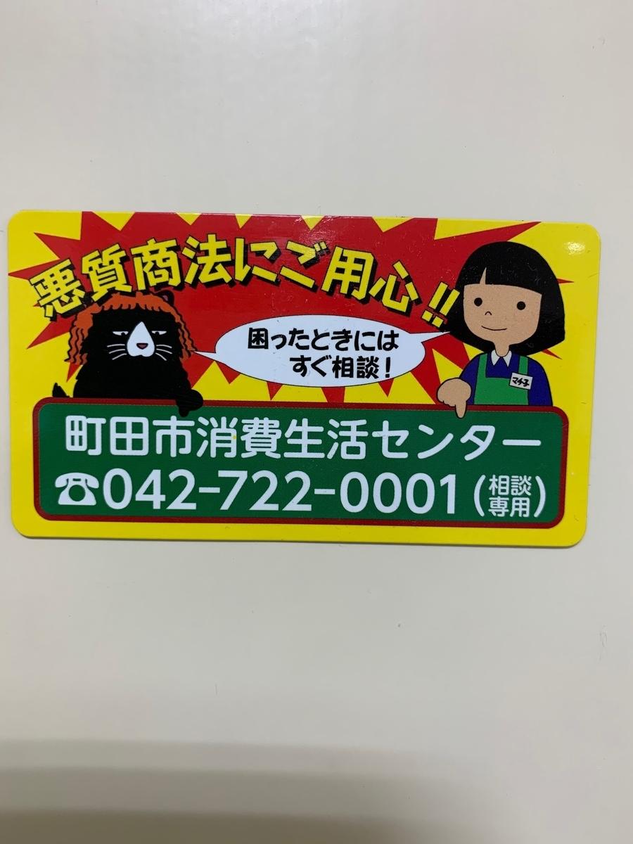f:id:fuyouen:20200501082651j:plain