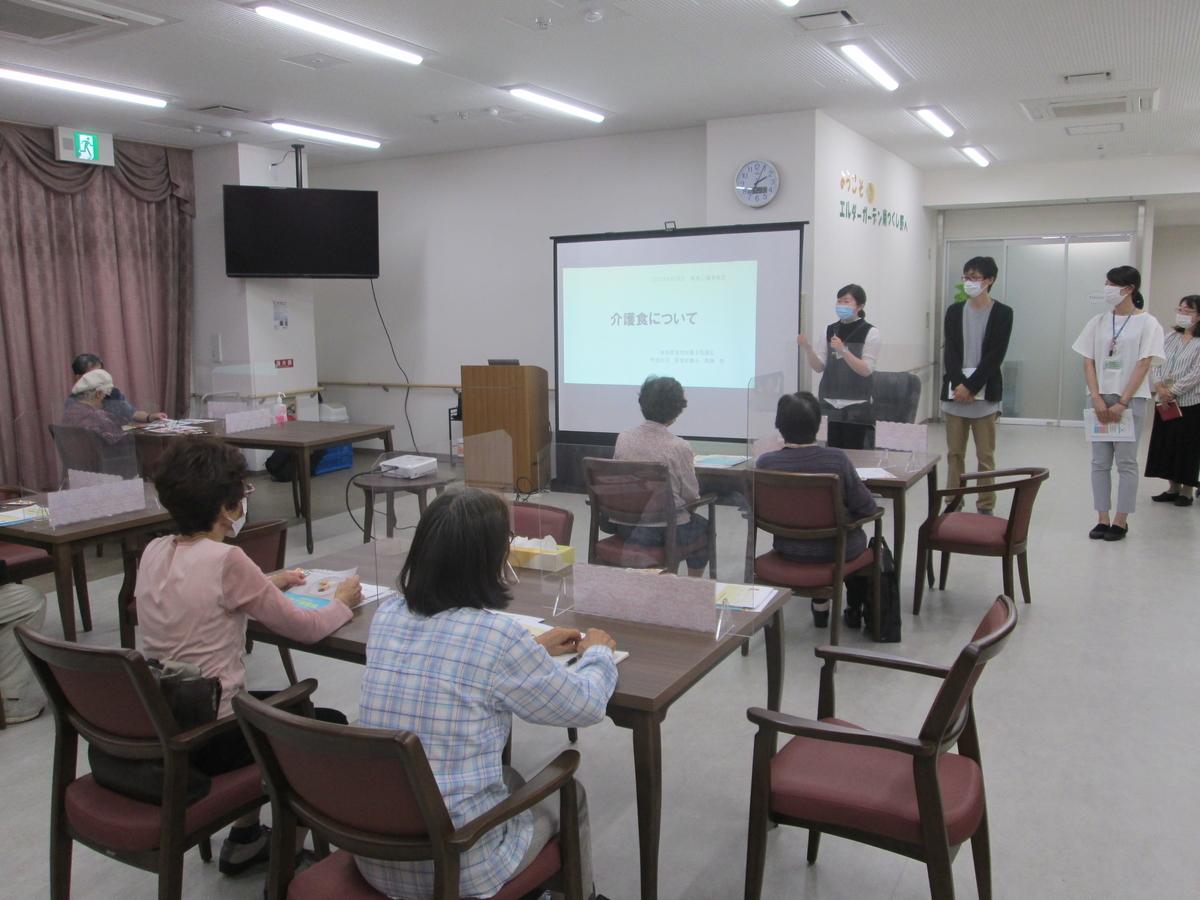 「家族介護者教室」を開催しました。
