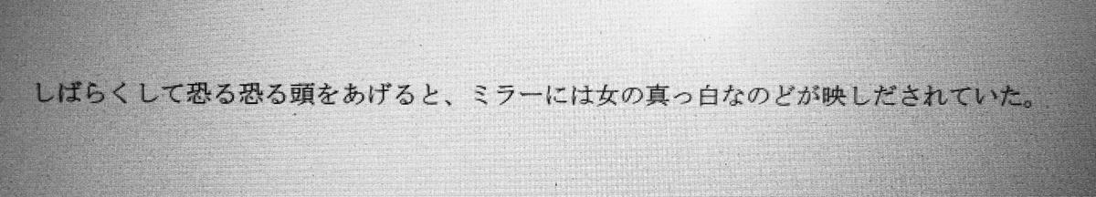 f:id:fuyu-hana:20190424210458j:plain