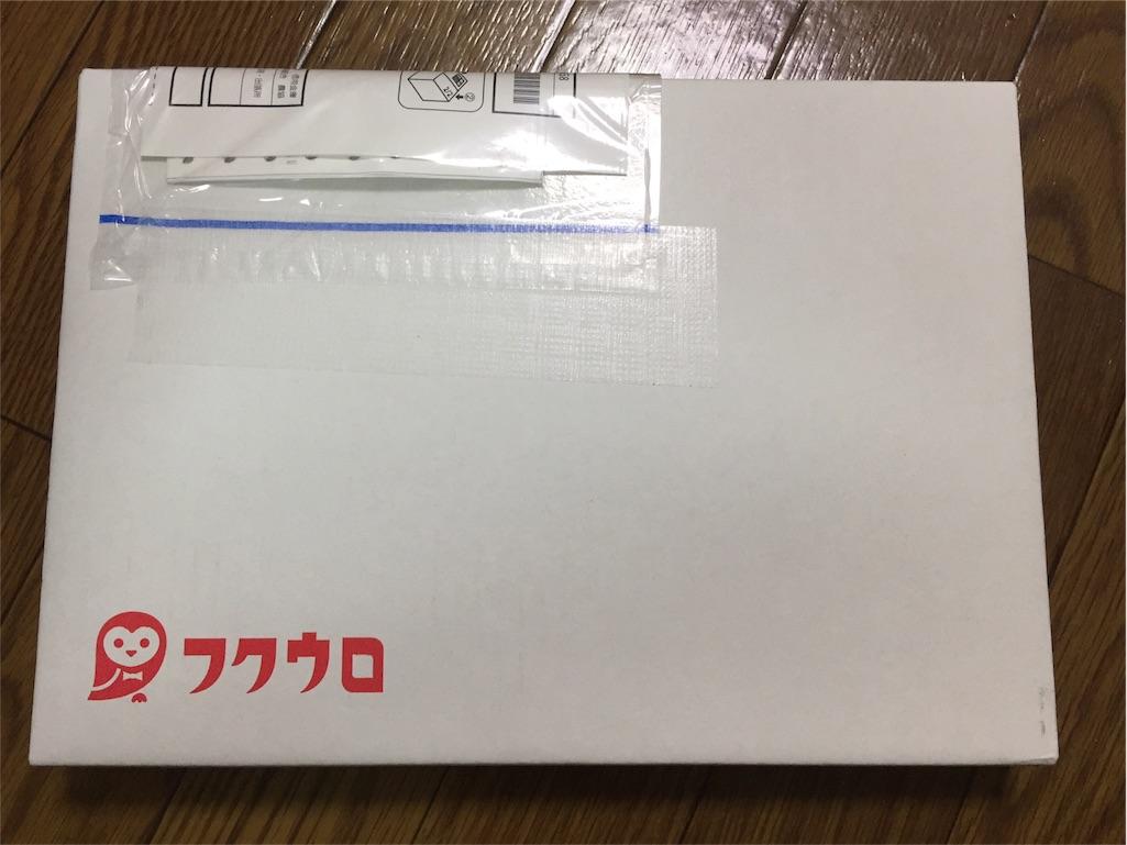 f:id:fuyu-mari:20161005231939j:image