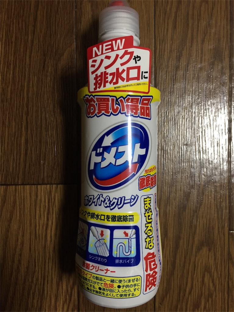 f:id:fuyu-mari:20161015214151j:image