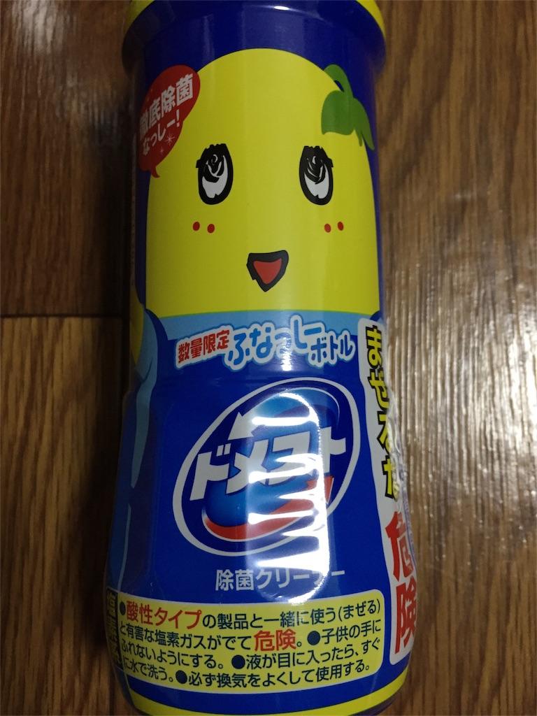 f:id:fuyu-mari:20161015215751j:image