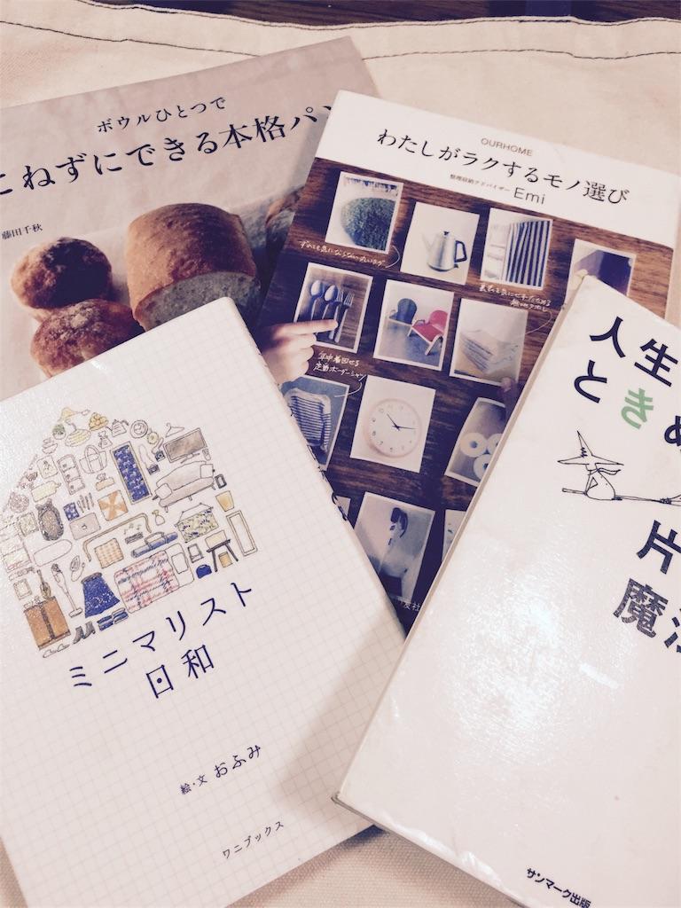f:id:fuyu-mari:20170211093819j:image