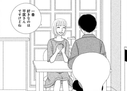 f:id:fuyu77:20180116141142p:plain