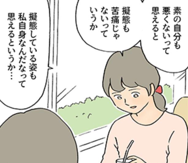 f:id:fuyu77:20181014192538p:plain