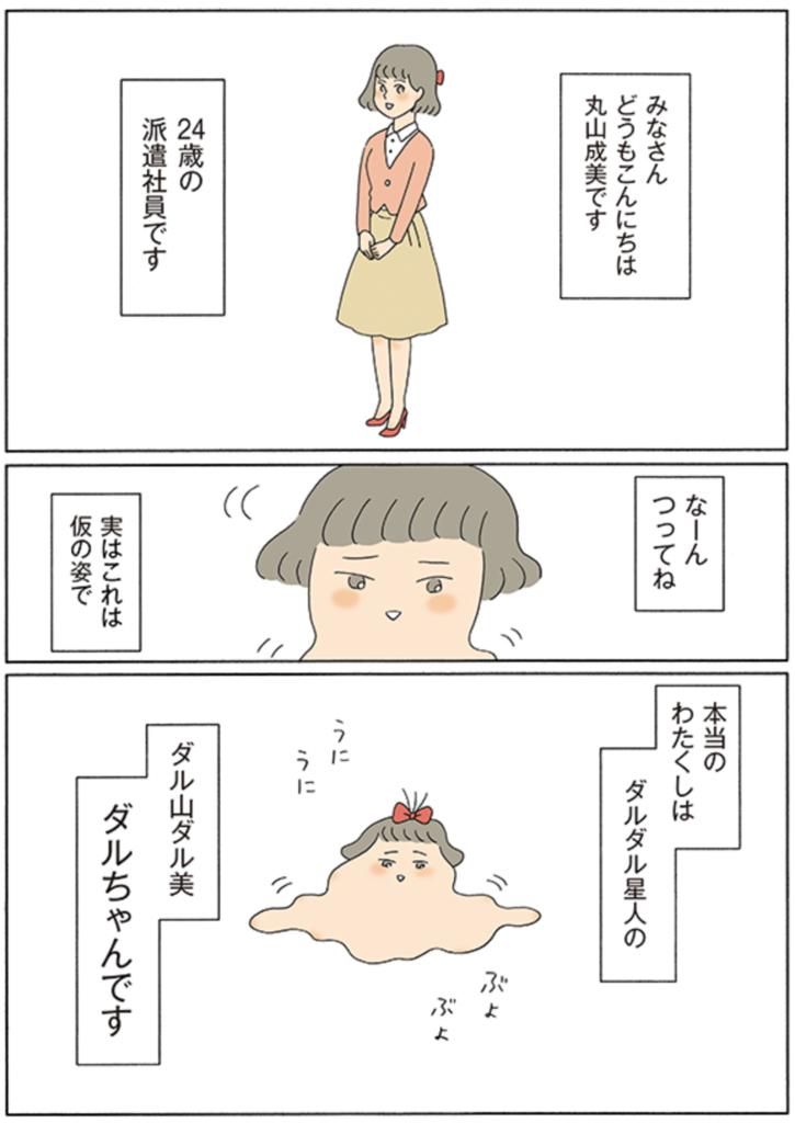 f:id:fuyu77:20181014195133p:plain