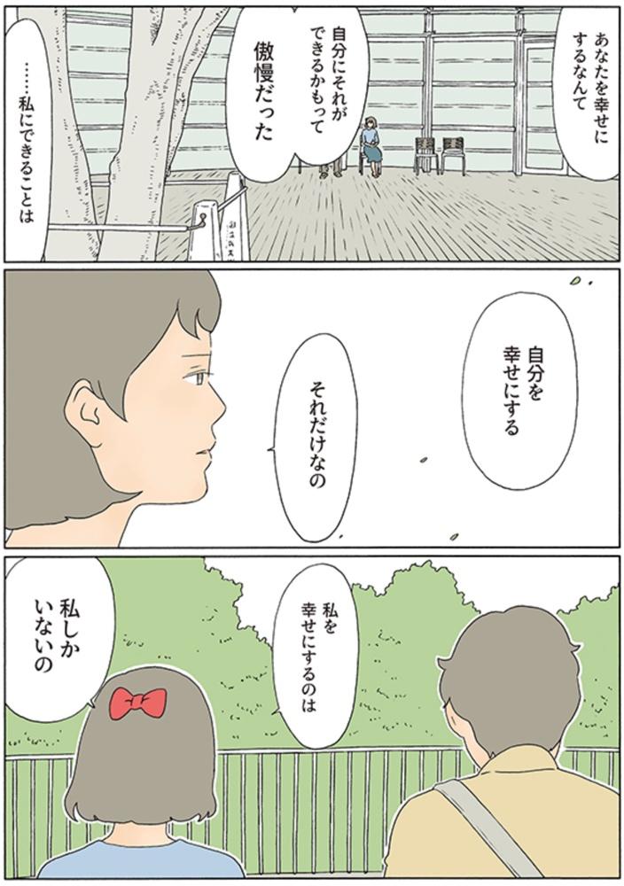 f:id:fuyu77:20181014210203j:plain