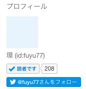 f:id:fuyu77:20181125212906p:plain