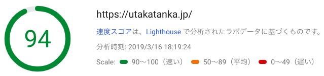f:id:fuyu77:20190316194728p:plain