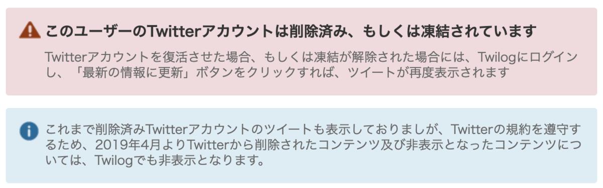 f:id:fuyu77:20200222193605p:plain
