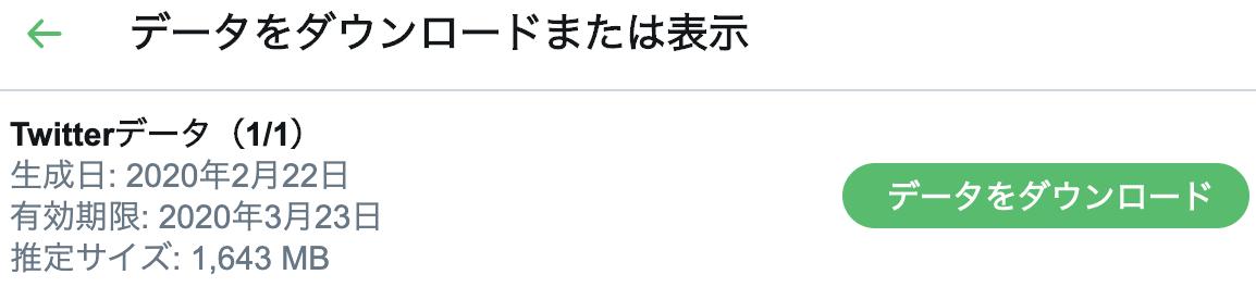 f:id:fuyu77:20200222195106p:plain