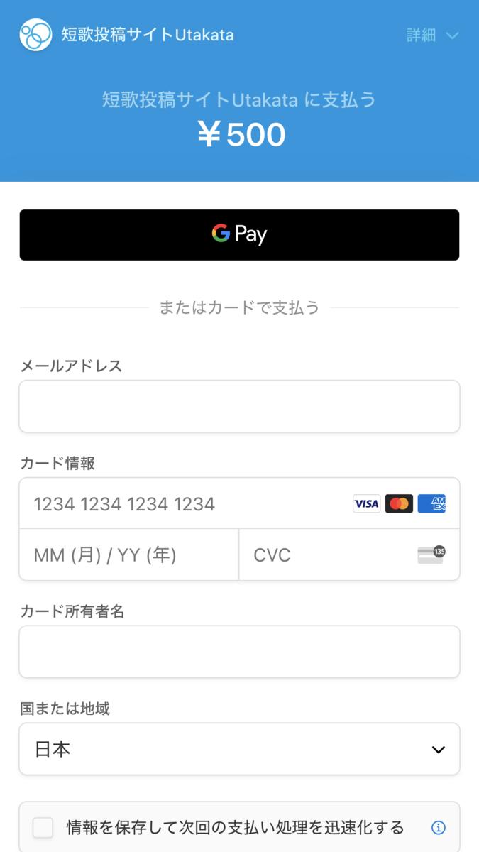 f:id:fuyu77:20210710095832p:plain