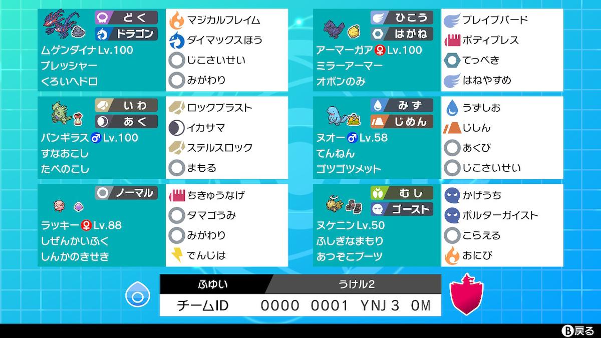 f:id:fuyugeko101:20210501091356p:plain