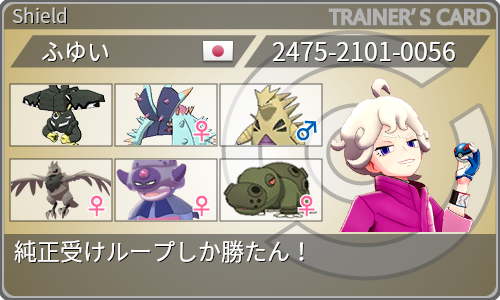 f:id:fuyugeko101:20210531182025p:plain