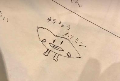 f:id:fuyuhatsutomete:20170527120608p:plain