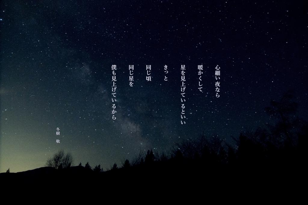 f:id:fuyuki07:20180624115520j:plain