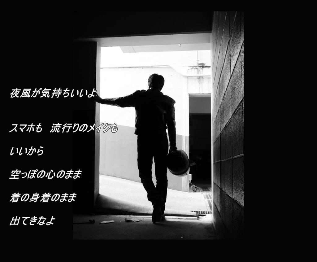 f:id:fuyuki44:20170312135745j:plain