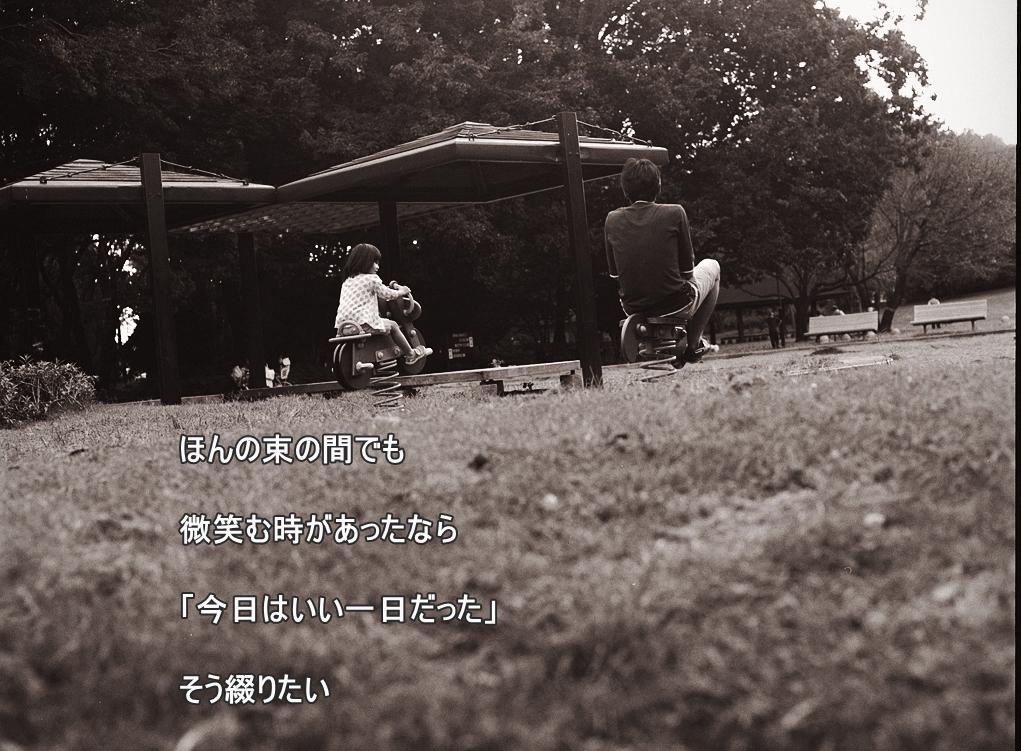 f:id:fuyuki44:20170316221605j:plain