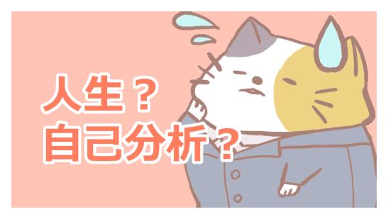 f:id:fuyuko1029:20191204205020p:plain