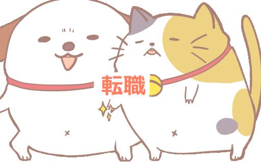 f:id:fuyuko1029:20191204210619p:plain