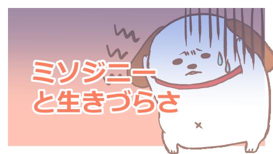 f:id:fuyuko1029:20191204210900p:plain