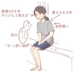 f:id:fuyuko1029:20191205220207p:plain