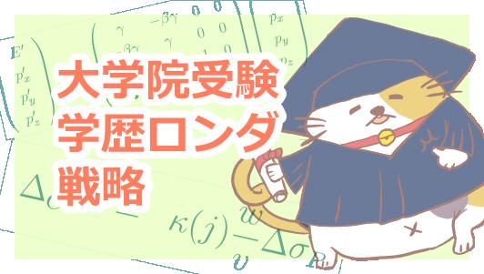 f:id:fuyuko1029:20191210213059p:plain