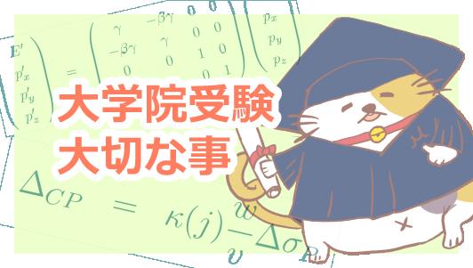 f:id:fuyuko1029:20191210213148p:plain