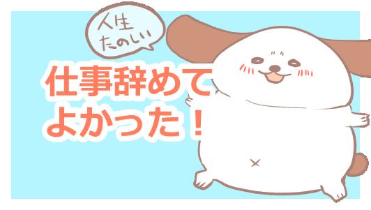 f:id:fuyuko1029:20191211075103p:plain