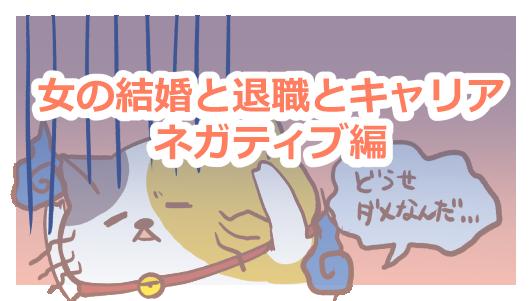 f:id:fuyuko1029:20191211212311p:plain