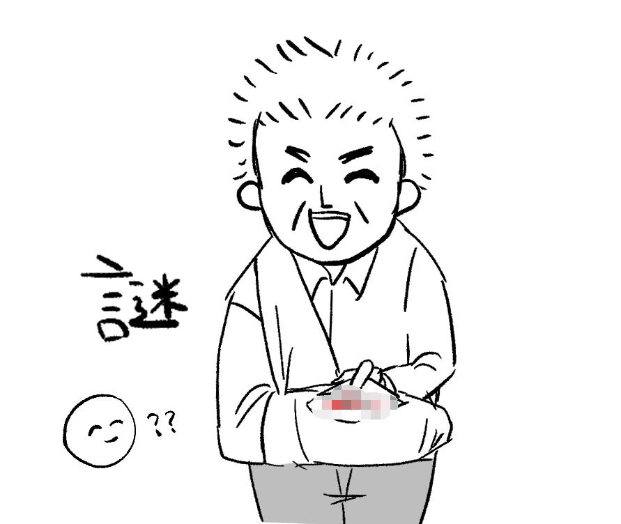 f:id:fuyuko1029:20191213210906p:plain