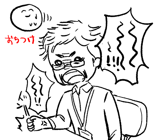 f:id:fuyuko1029:20191213220103p:plain