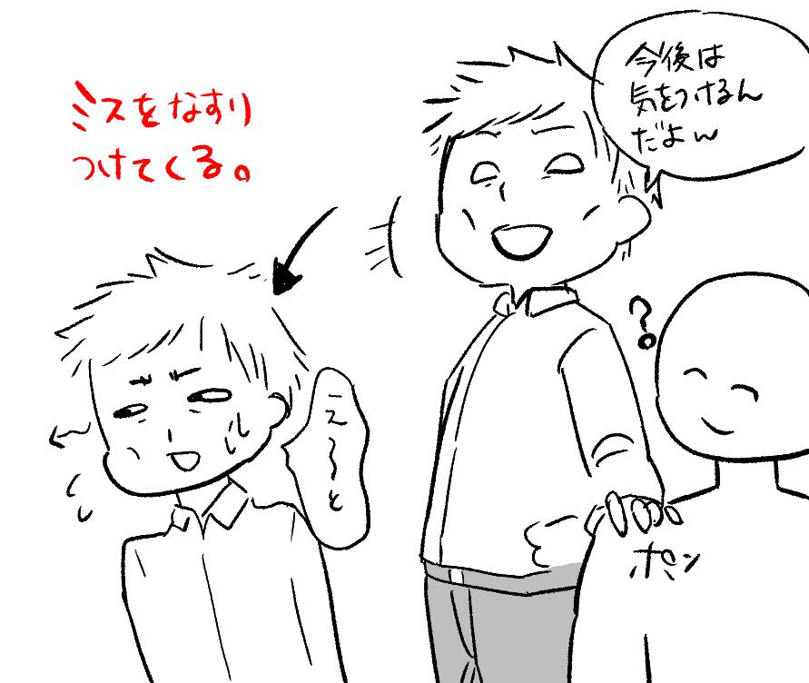 f:id:fuyuko1029:20191213221759p:plain