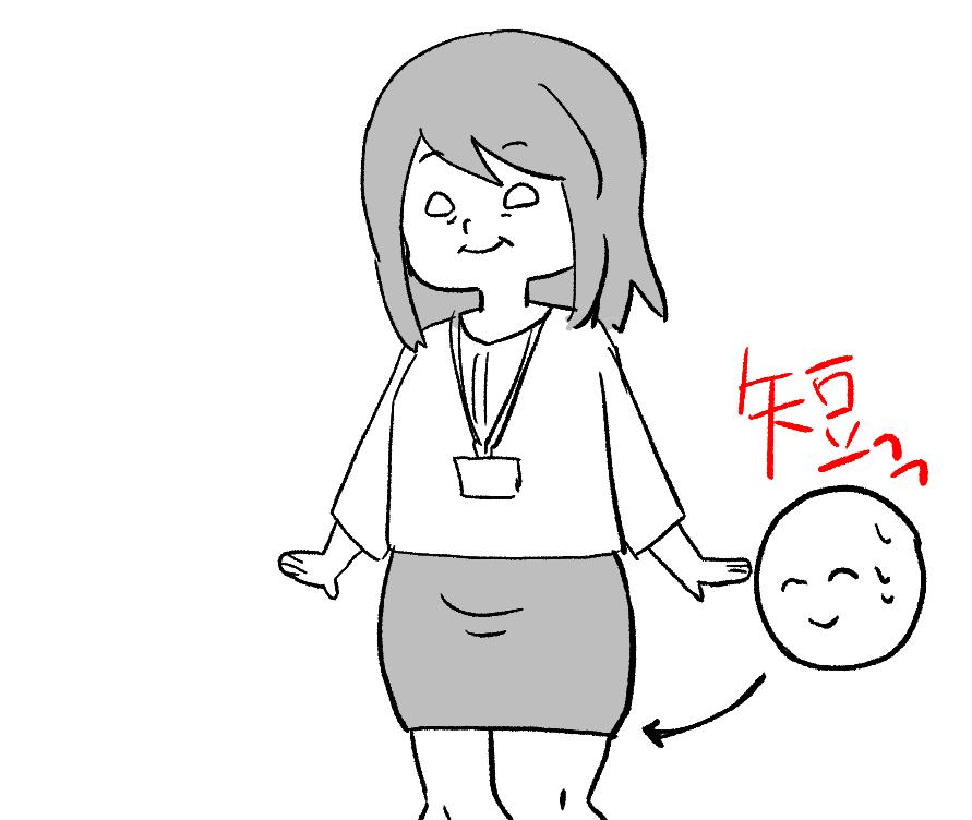 f:id:fuyuko1029:20191213223034p:plain