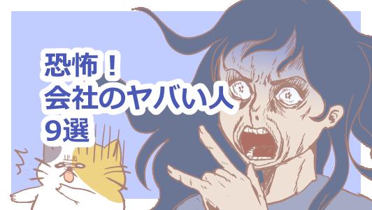 f:id:fuyuko1029:20191213230429p:plain