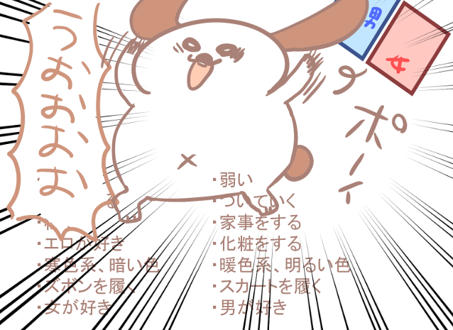 f:id:fuyuko1029:20191214193004p:plain