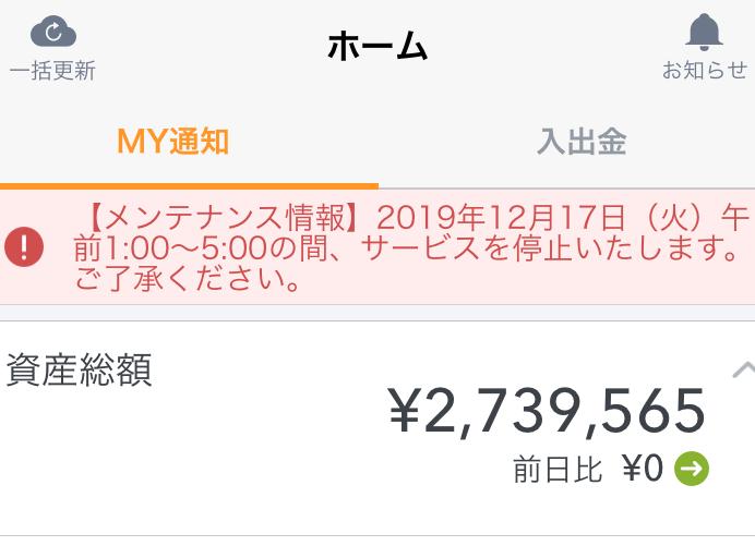f:id:fuyuko1029:20191215172724p:plain