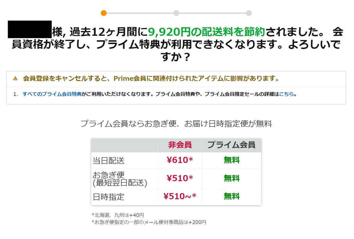 f:id:fuyuko1029:20191215181017p:plain