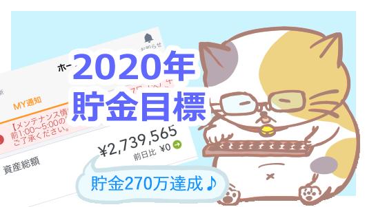 f:id:fuyuko1029:20191215192340p:plain