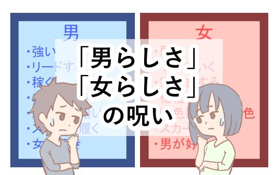 f:id:fuyuko1029:20191215203652p:plain